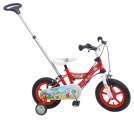 FORMULA BUMBA 12 TRAINING KINDERFIETS ROOD