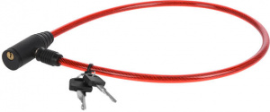 XQ Max cable lock 65 cm steel red/black 3-part
