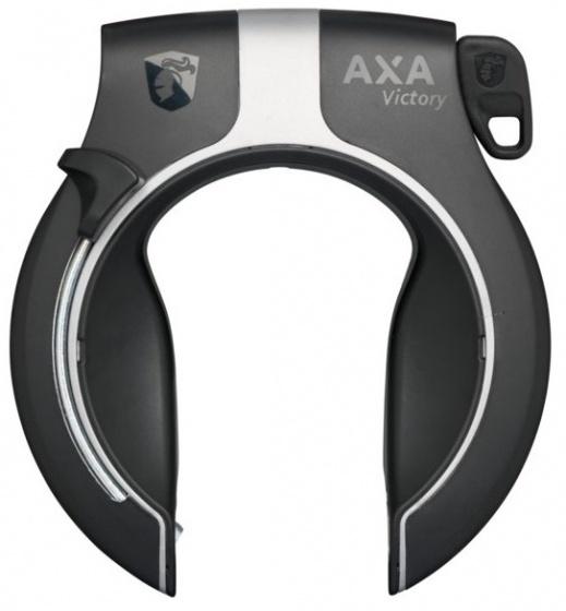 AXA Ringslot Victory ART 2 zwart/grijs