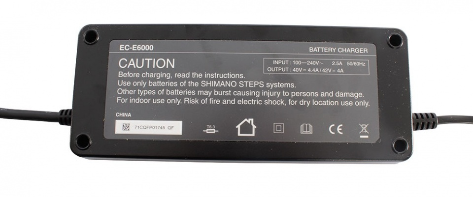 Steps battery charger EC-E6000 Di2 with power cord 20 cm black