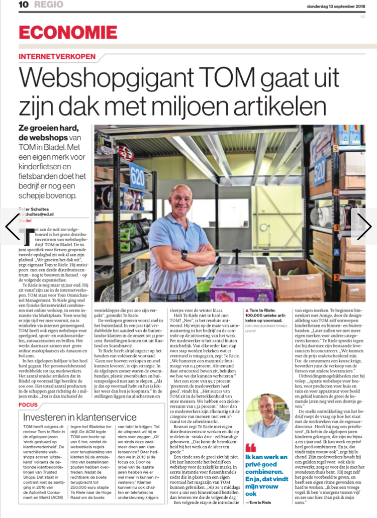 Persberichten Giga Bikes Tilburg